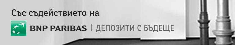http://tennis24.bg/new.php?id=44747