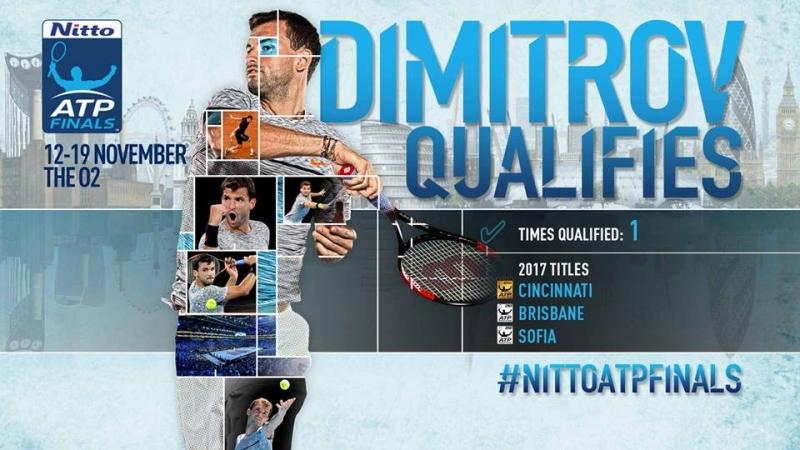 АТР потвърди класирането на Григор за финалите в Лондон