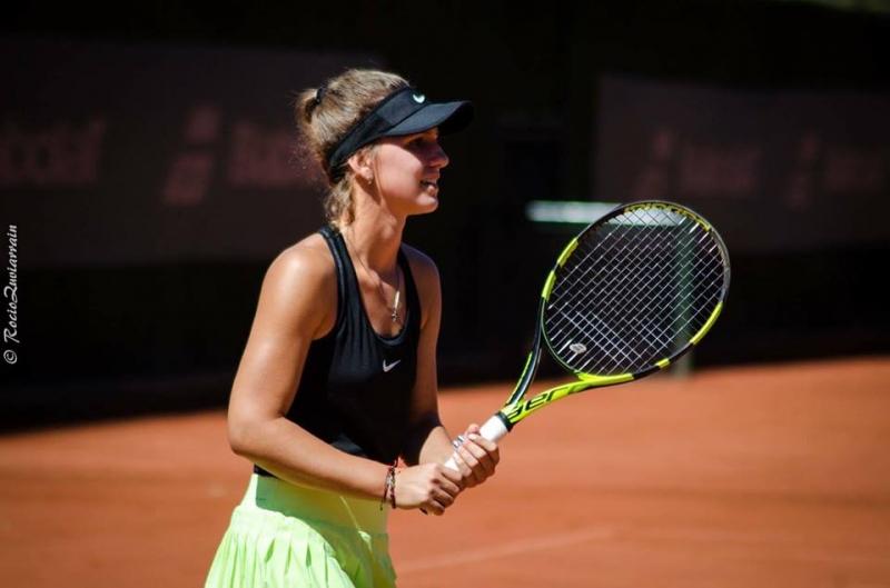 Гергана Топалова е на полуфинал в Уругвай
