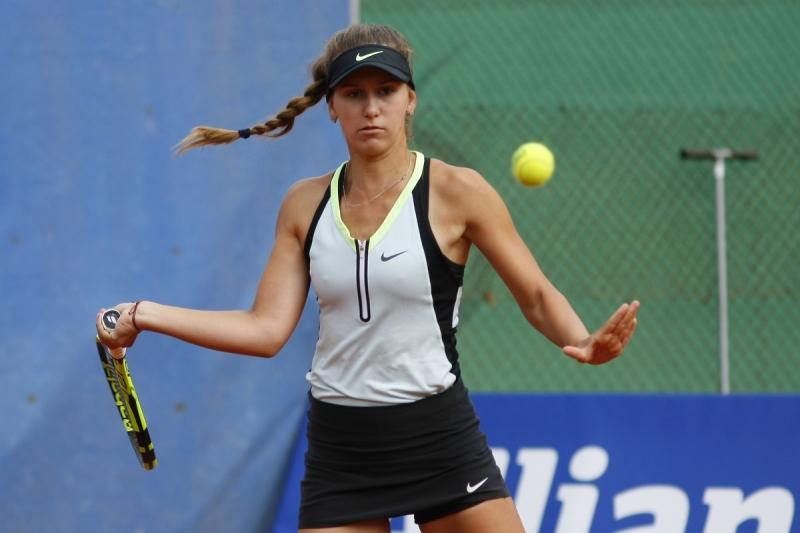 Гергана Топалова се отказа в Лима