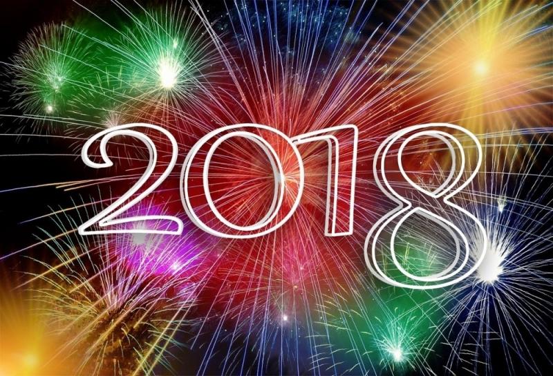 Честита Нова година, приятели
